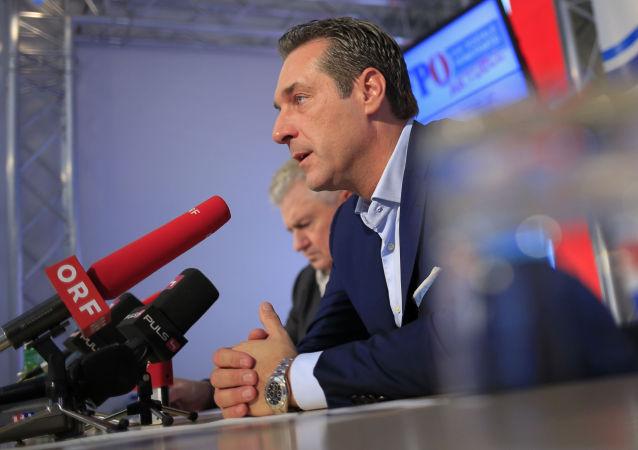 奥地利自由党领导人海因茨·克里斯蒂安·斯特拉赫