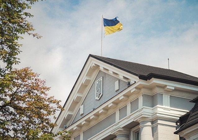 乌克兰国家安全局