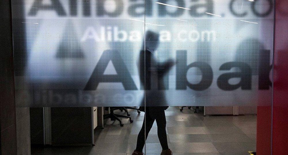阿里巴巴成为亚洲最大的上市公司