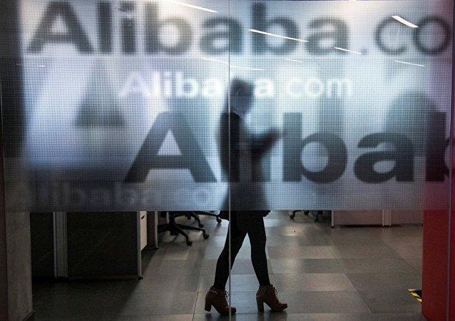 俄出口中心望在G20峰会上与阿里巴巴商讨进军俄小额贷款市场
