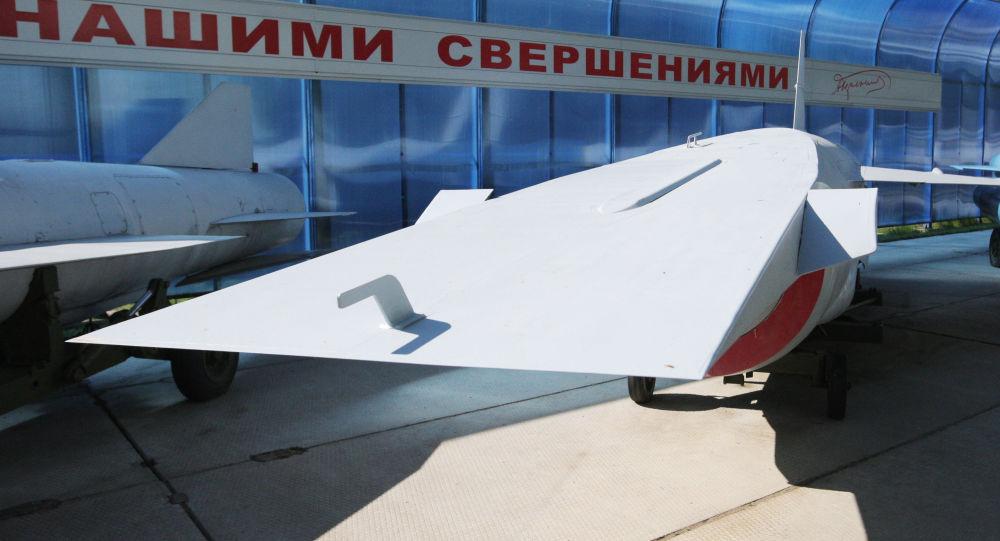 超声导弹的构图