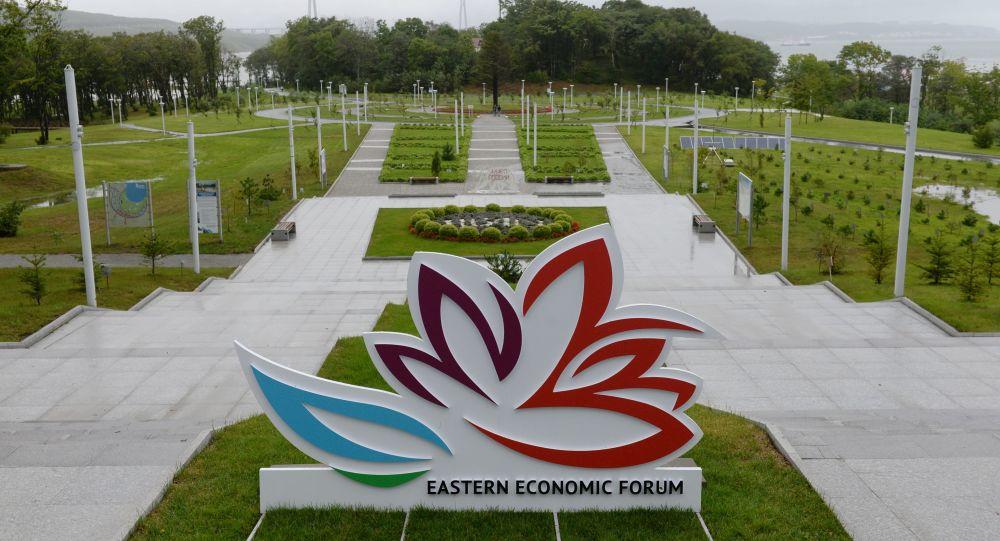 第三届东方经济论坛商务议程发布