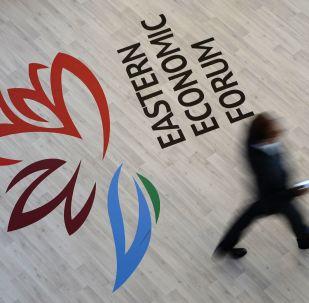 中国驻哈巴罗夫斯克总领事:东方经济论坛为中国东北与俄远东合作搭建重要平台
