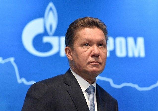 俄气公司总裁阿列克谢•米勒