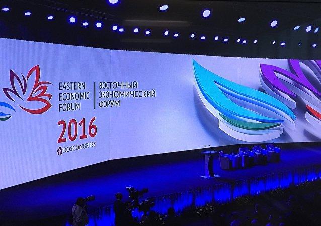 中俄投资基金高级副总裁:俄远东地区应着重发展出口加工型企业