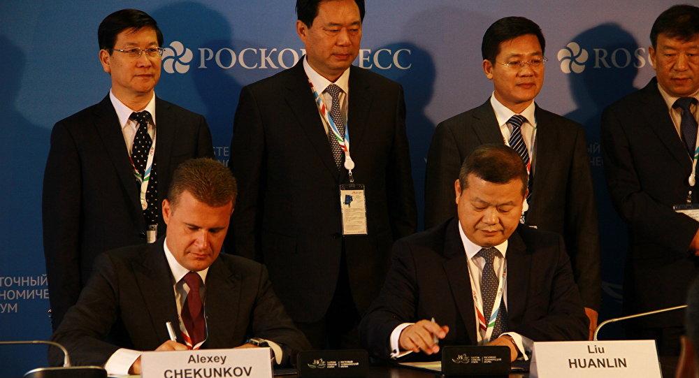 俄中農工產業發展基金簽署首批協議
