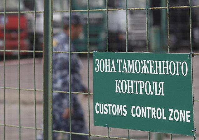 俄滨海边疆区查获向中国非法转移18吨白桦茸的案件