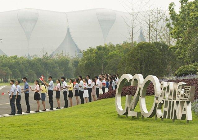 G20峰會在中國杭州拉開帷幕