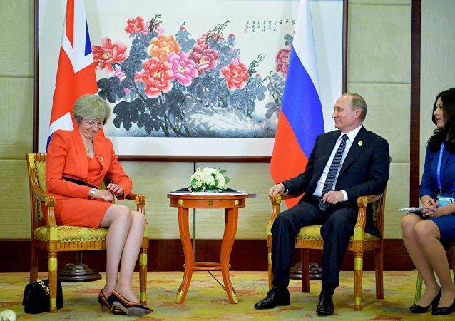 英国首相:英国退出欧盟后将努力克服新的挑战