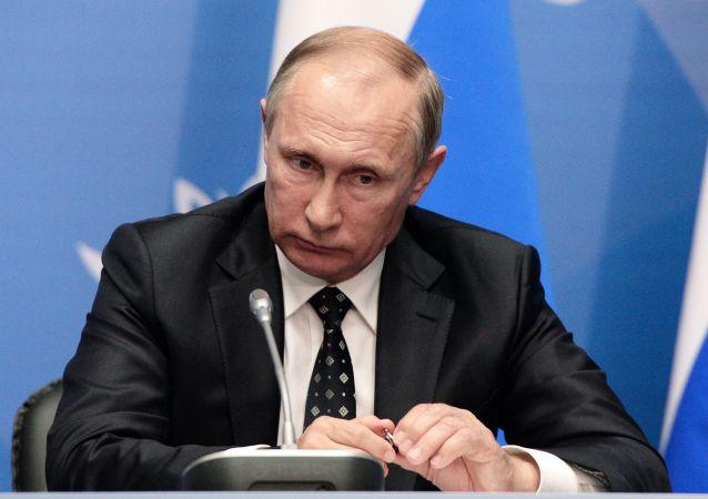 普京:世界冲突威胁增强 各国发展愈显失衡