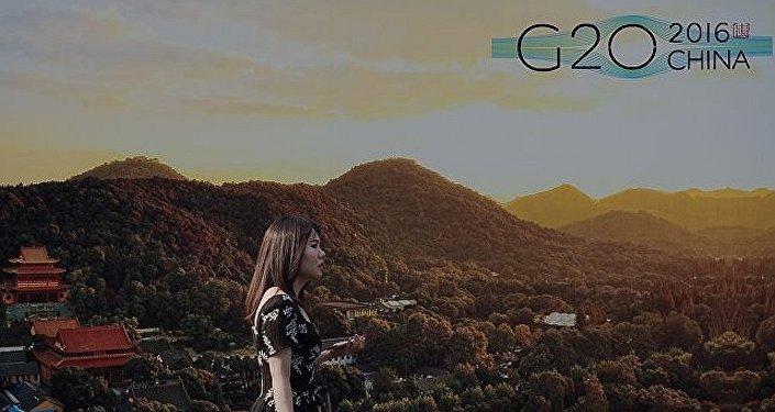 G20 杭州