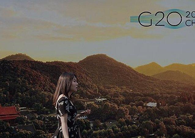 中国外交部:不存在G20公报被延迟发布的情况