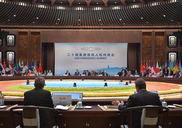 G20公报草案:能源项目投资至关重要