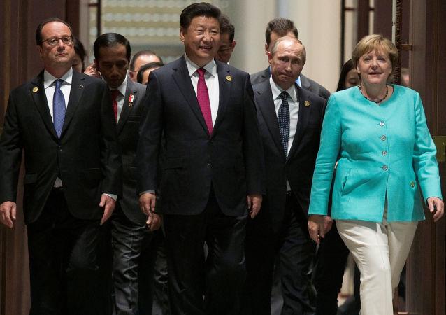 G20公報草案:二十國集團將切斷恐怖主義資金源