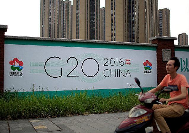 外媒:在中国G20峰会上经济成为新武器