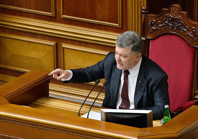 """乌克兰总统称存在""""俄罗斯全面入侵""""的威胁"""