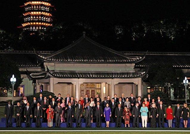 俄G20事务协调员:杭州峰会最大成绩是创新领域的突破