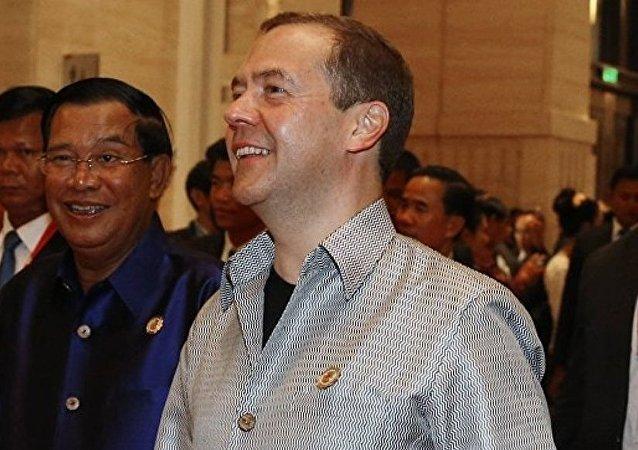 东亚峰会于老挝首都万象开幕