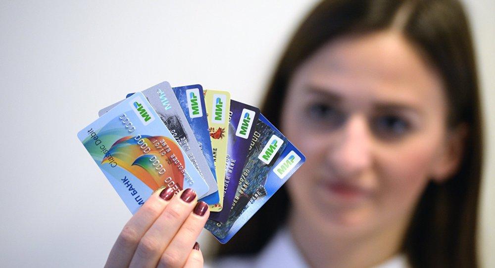 俄方在东盟警察首长会议上呼吁加强打击利用加密货币的犯罪活动