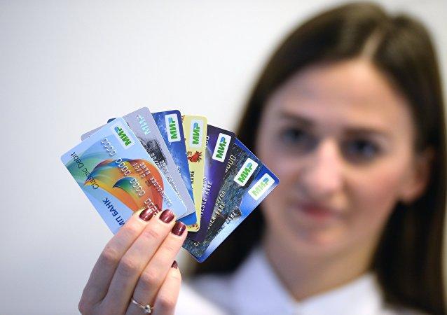"""俄NPCS与中国银联将于两周内签署""""世界卡""""的联名发卡协议"""