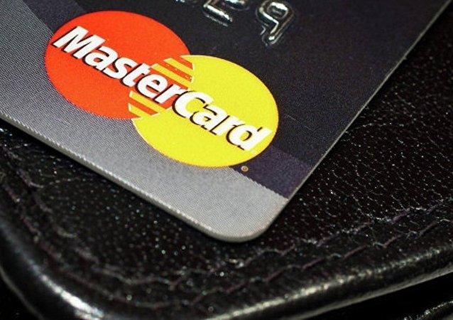 英国消费者集体起诉万事达卡 索赔180亿美元
