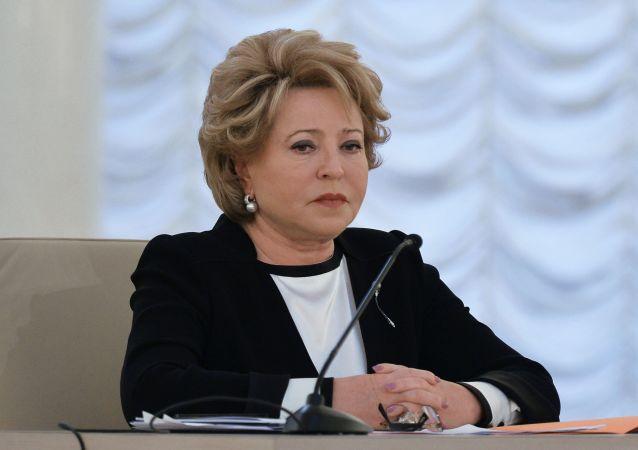 俄上院主席:俄反对持核国家数量扩大
