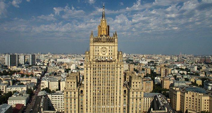 俄外长:莫斯科正在制定措施回应美扣押俄外交机构房产