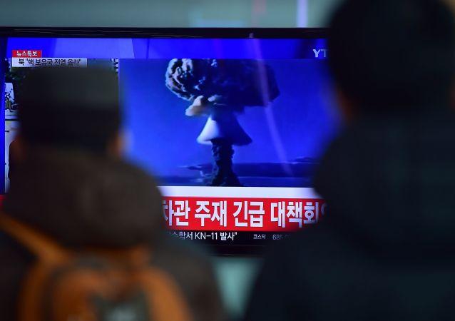 朝鲜核试验