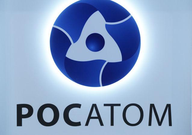 俄原子能公司的标志
