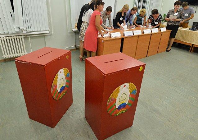 白俄全國各地選出議會議員