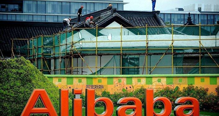 阿里巴巴投资3000万美元在俄建数据中心