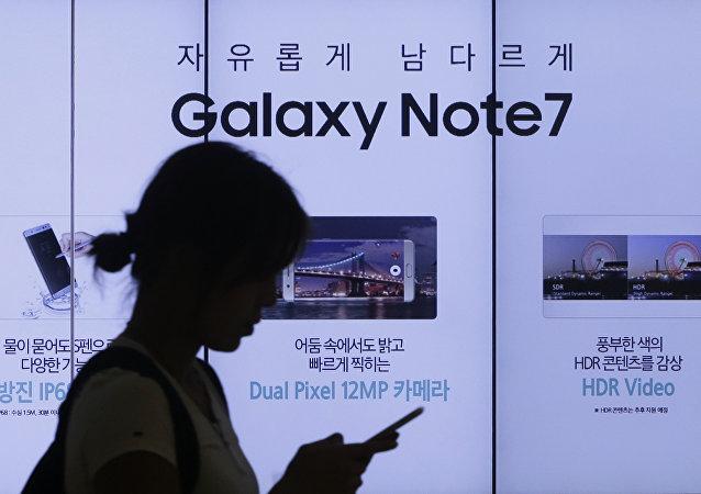 三星公司发布不会使Galaxy Note 7手机过热的更新程序
