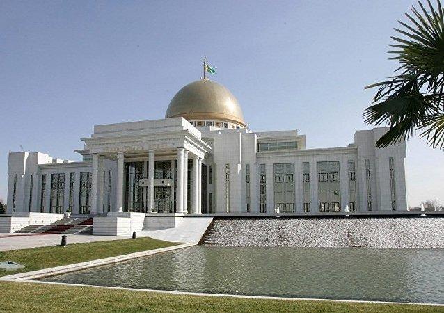 土库曼斯坦新宪法取消总统候选人年龄上限