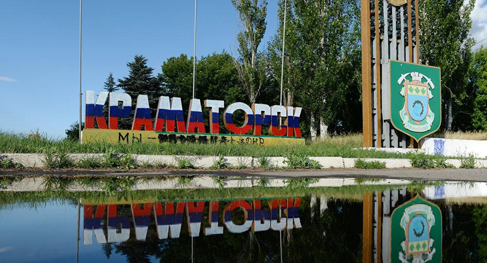 克拉马托尔斯克, 顿巴斯