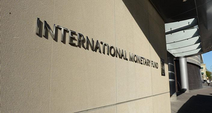 外媒:國際貨幣基金組織總部十年後將遷往北京