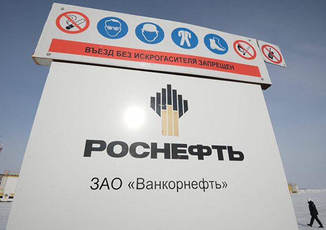 万科尔石油公司