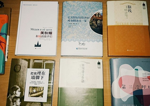 中国翻译眼中的俄罗斯现代文学