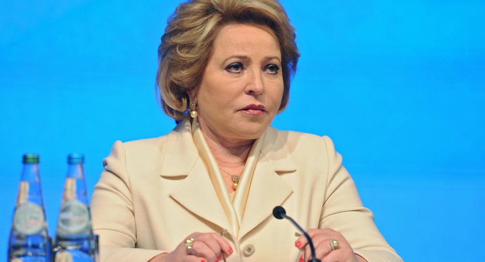 俄上院主席:國際社會應針對烏克蘭侵犯俄選民人權的情況作出反應