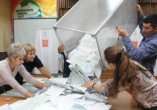 上合组织观察员团团长:俄杜马选举合法性毋庸置疑