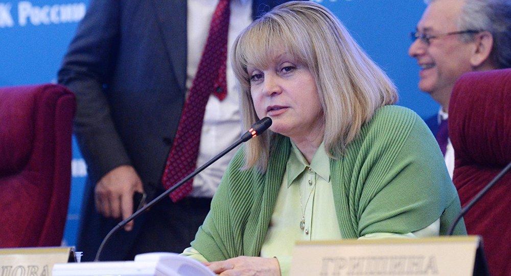俄罗斯联邦中央选举委员会主席埃拉•帕姆菲洛娃