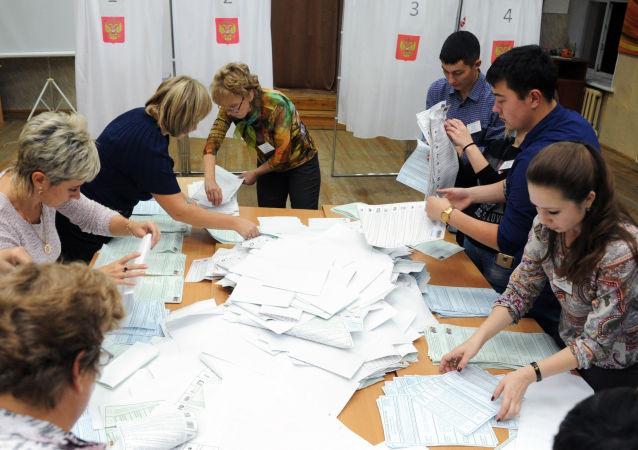 俄中选委:俄国家杜马选举计票完成九成统俄党排名第一