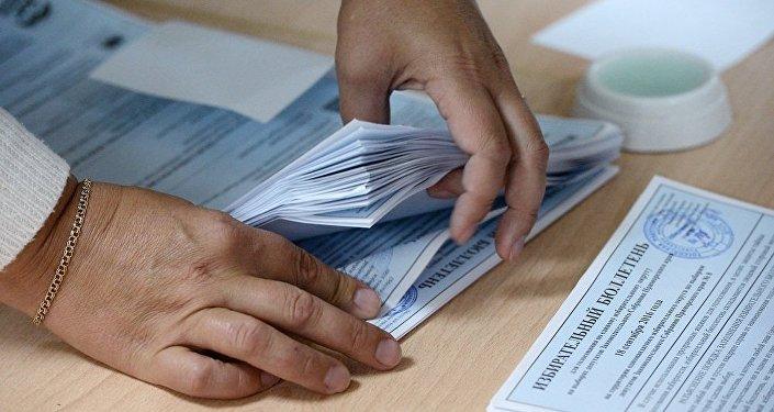 普京竞选总部:大多数有关征集支持签名时违规行为的投诉是虚假的