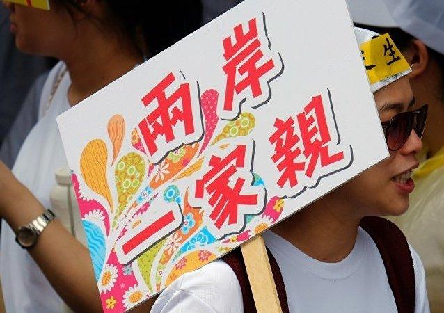 中国外交部:中方敦促美方不允许台湾代表团出席美总统就职仪式
