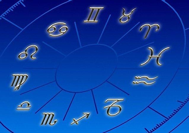 星座划分日期