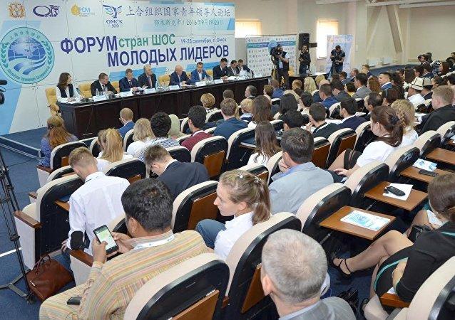 上合组织青年论坛在鄂木斯克开幕