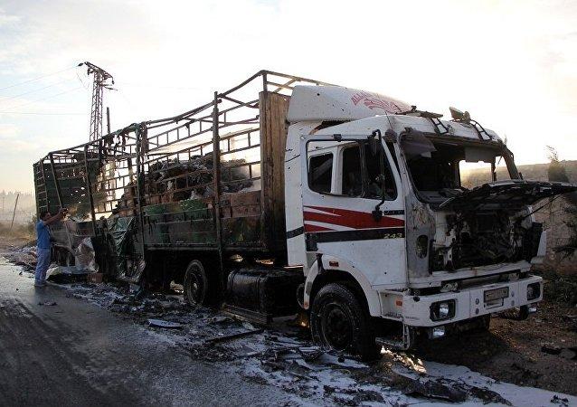 红十字会:人道车队叙阿勒颇遭袭造成约20名平民死亡