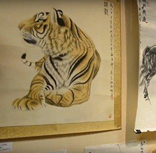 中国书画家赴俄交流活动11日拉开帷幕