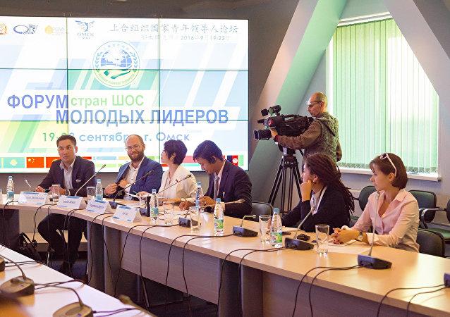 上合组织青年论坛在鄂木斯克