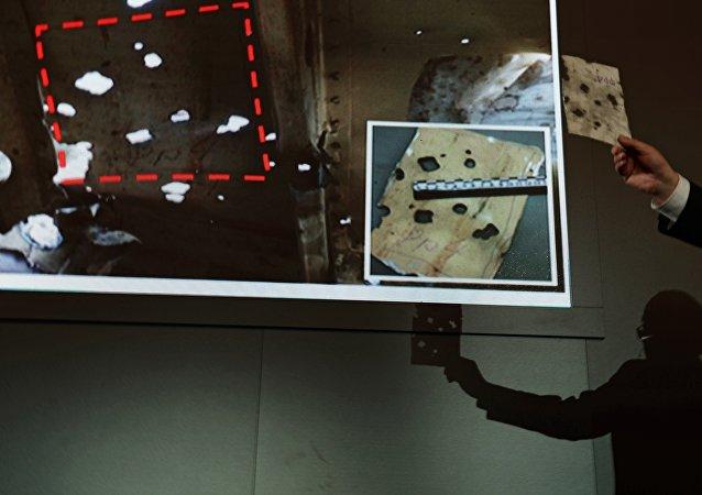 """""""阿尔马兹-安泰""""集团关于在顿巴斯被击落的波音飞机的调查报告"""