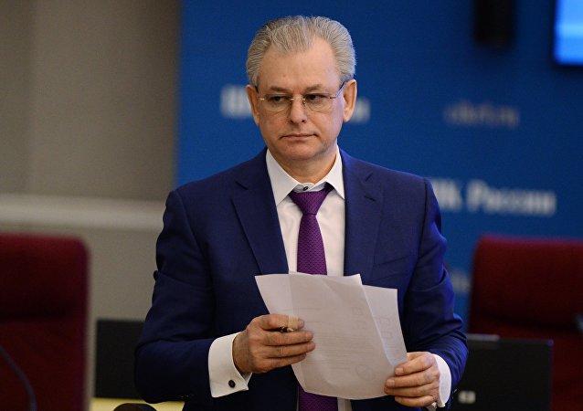 中央选举委员会副主席尼古拉•布拉约夫